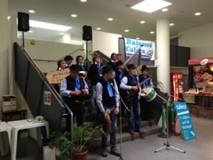 The Geocaching Choir