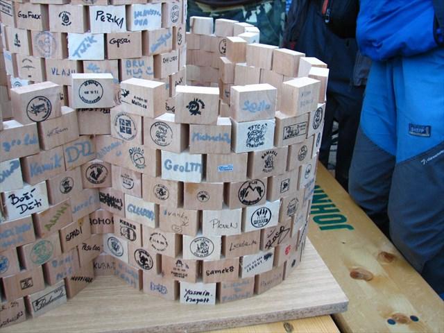 "Terezin Games 2014 Log ""Castle"""