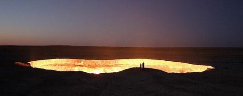 The Door to Hell, Turkmenistan, GC23HNZ