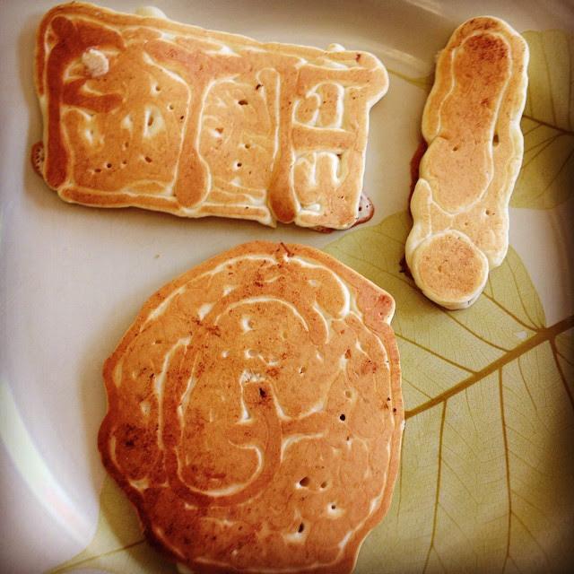 FTF Pancakes
