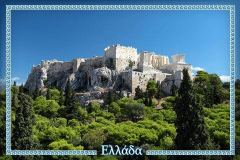 Your new Greece souvenir.