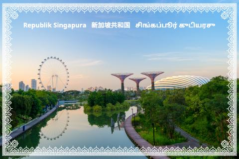 singapore_vfinal_full