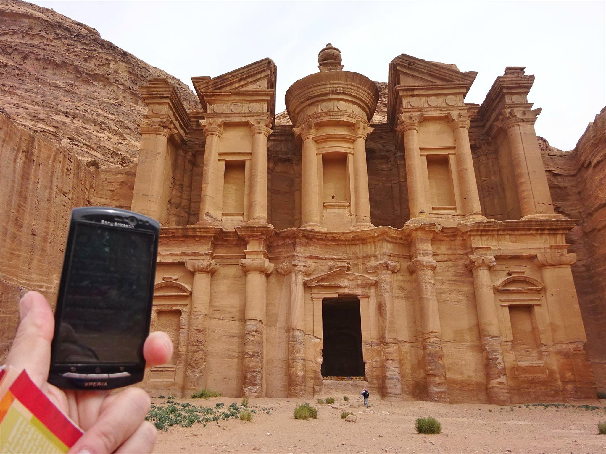 Jordan: Ad Dayr (The Monastery) GC7B6VA