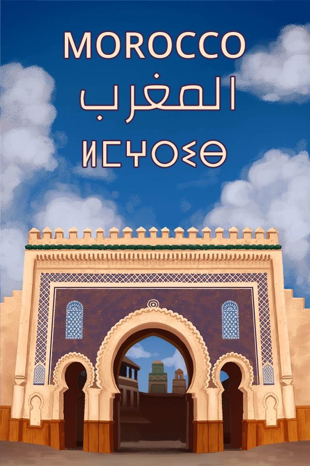 Morocco Geocaching country souvenir